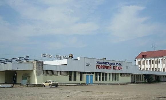 ЖД Вокзал ЖД вокзал Горячий Ключ